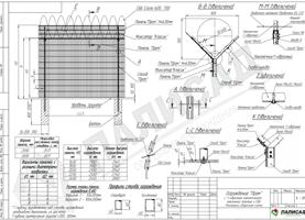 Пром-11-12-(ТОП_1,6-2,4-Ст-Y-ПАН-СББ-01)(PDF)