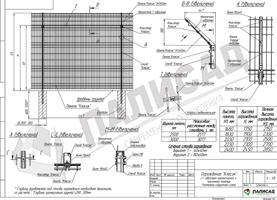 Класик-9-(ТОК_1,7-2,4-Ст-Г-ПАН-01)_с клипсами(PDF)