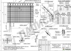 Класик-6-(ТОК_1,7-2,4-Ст-Г-ПББ)(PDF)
