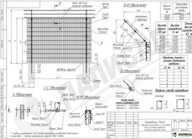Пром-4-12-(ТОП_1,6-2,4-Ст-Г-АКЛ)(PDF)