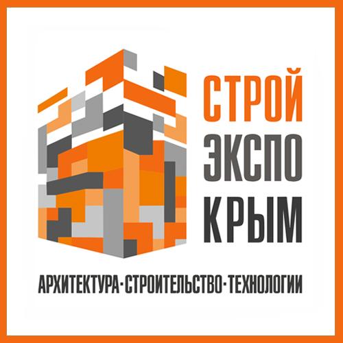 СтройЭкспоКрым 2016